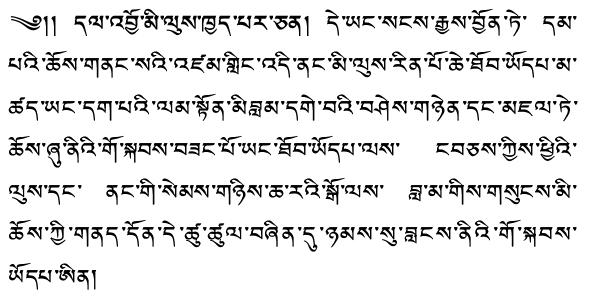 DR-Kunjang-font.png