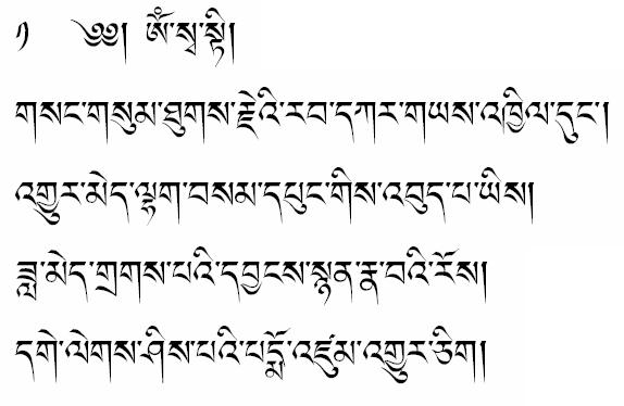 Dedris-font-sample.png