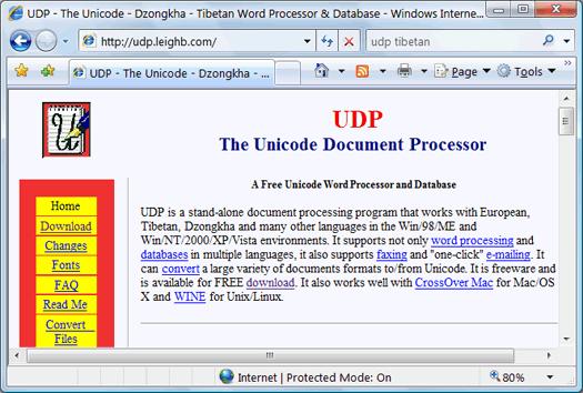 udp01_udpHomepage_resized.png