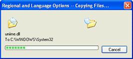uniscribe17c_updatingFromWindowsCD.png