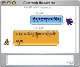 chat05.iChatChatting.png