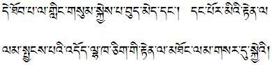 example-of-tibetan.jpg