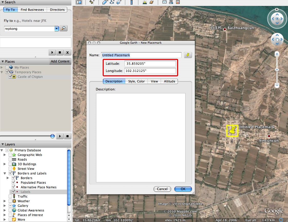 Coordinates Acquisition With Google Earth on google sky coordinates, google street view coordinates, utm map coordinates, google earth, google map pointer, bing maps coordinates, google latitude and longitude,