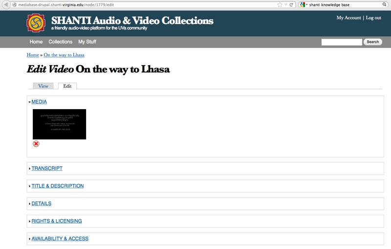 2-Title-Edit-Screen.jpg