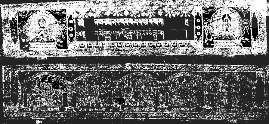 white text black background